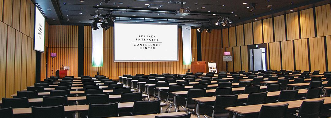 赤坂インターシティコンファレンス 様|企業・ビジネス|ケーススタディ一覧|東和エンジニアリング