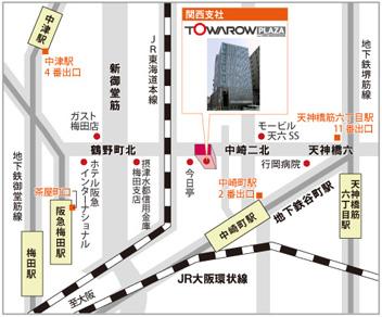 大阪 東和 病院
